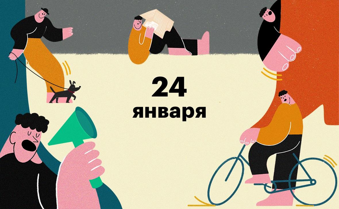 Акции в поддержку Навального, умер Ларри Кинг. Главные новости РБК