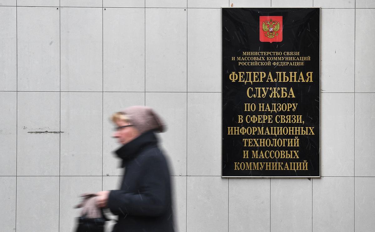 СМИ-иноагентов оштрафовали на 1,1 млн руб. за отсутствие маркировки