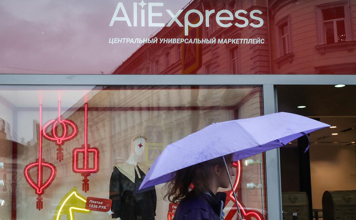 «Детский мир» обошел «AliExpress Россия» по выручке от интернет-продаж