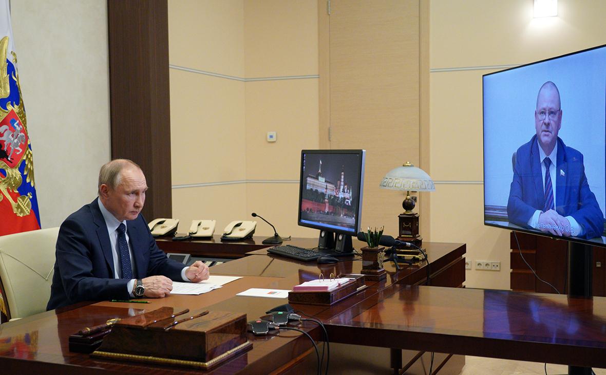 Путин назначил нового главу Пензенской области