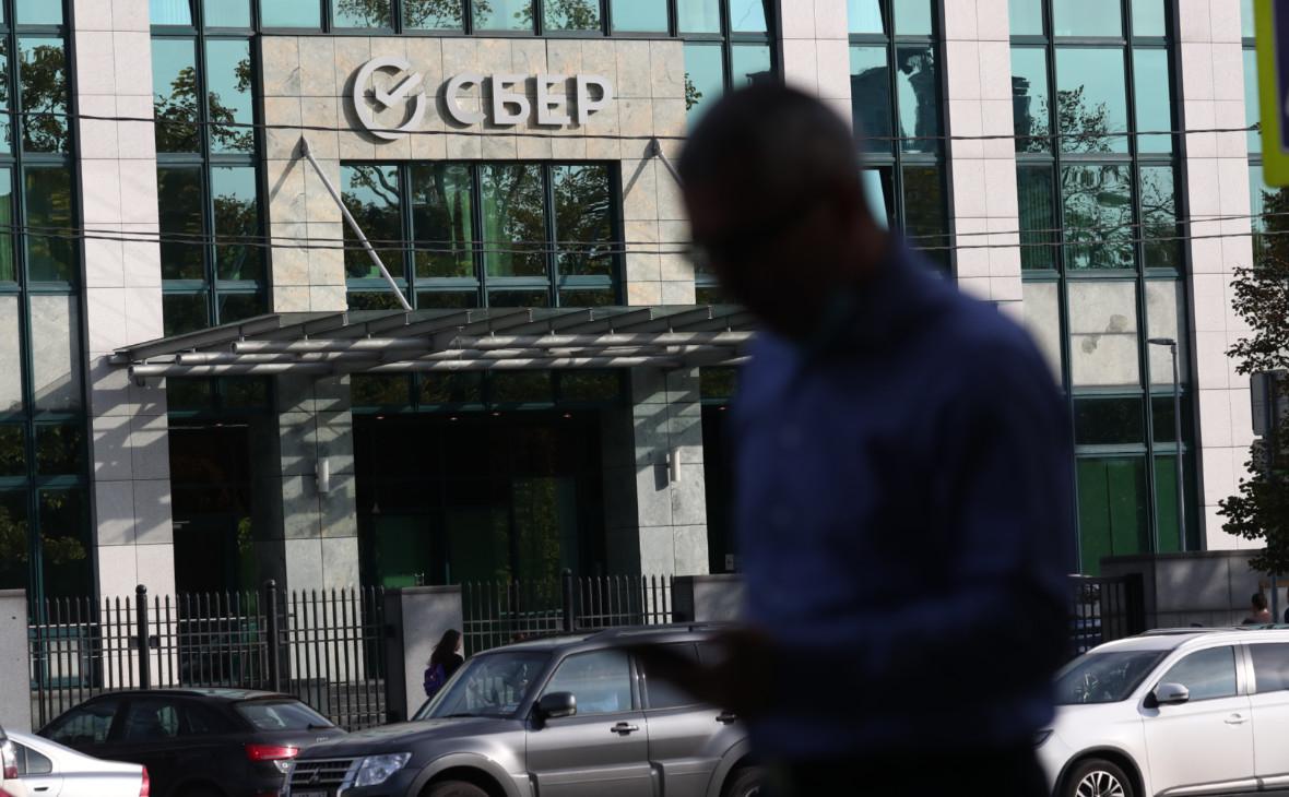 Россияне забрали с рублевых вкладов в Сбербанке рекордную за 6 лет сумму