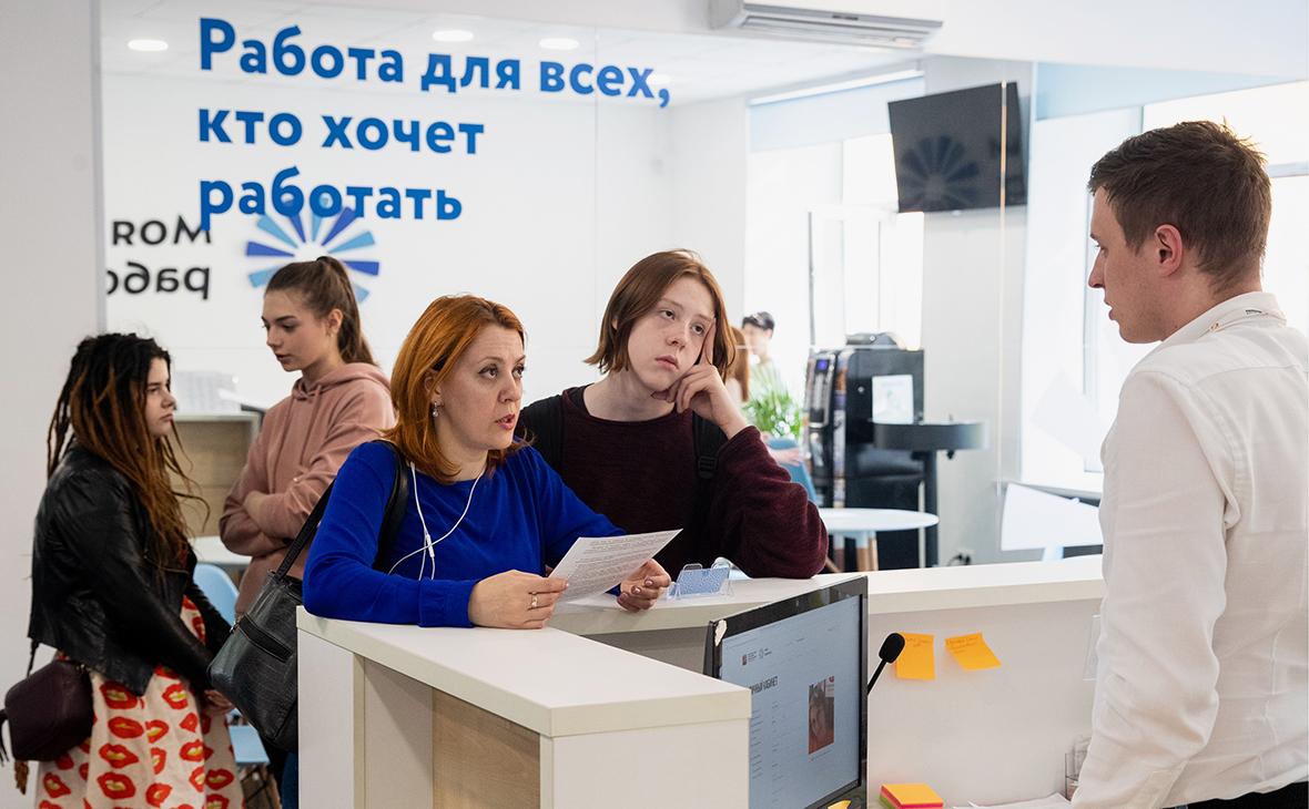 Во время пандемии почти 80% россиян обеспокоились потерей работы
