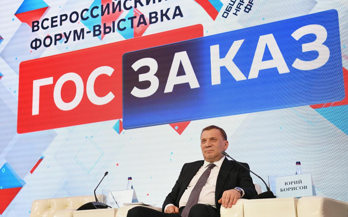 Борисов раскрыл детали о «принципиально новом» самолете