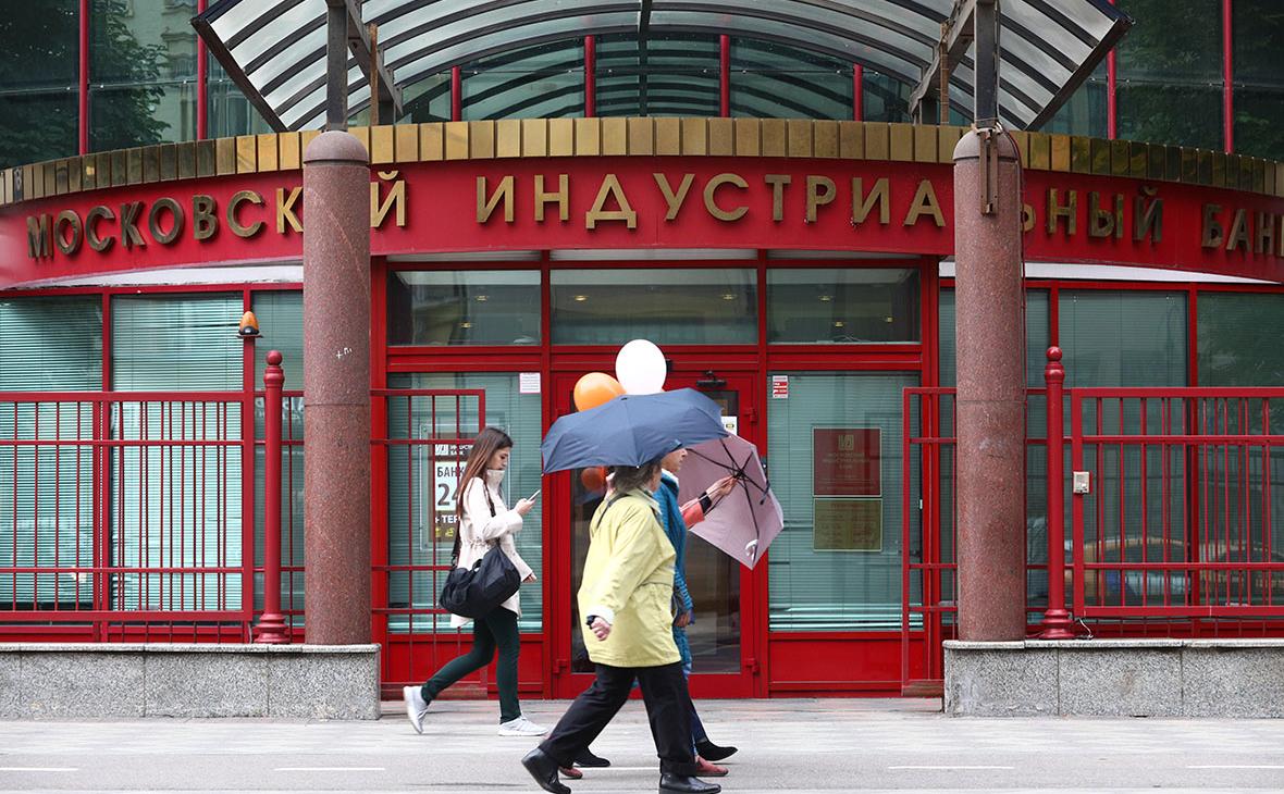 ЦБ сообщил о переговорах по продаже МИнБанка Промсвязьбанку