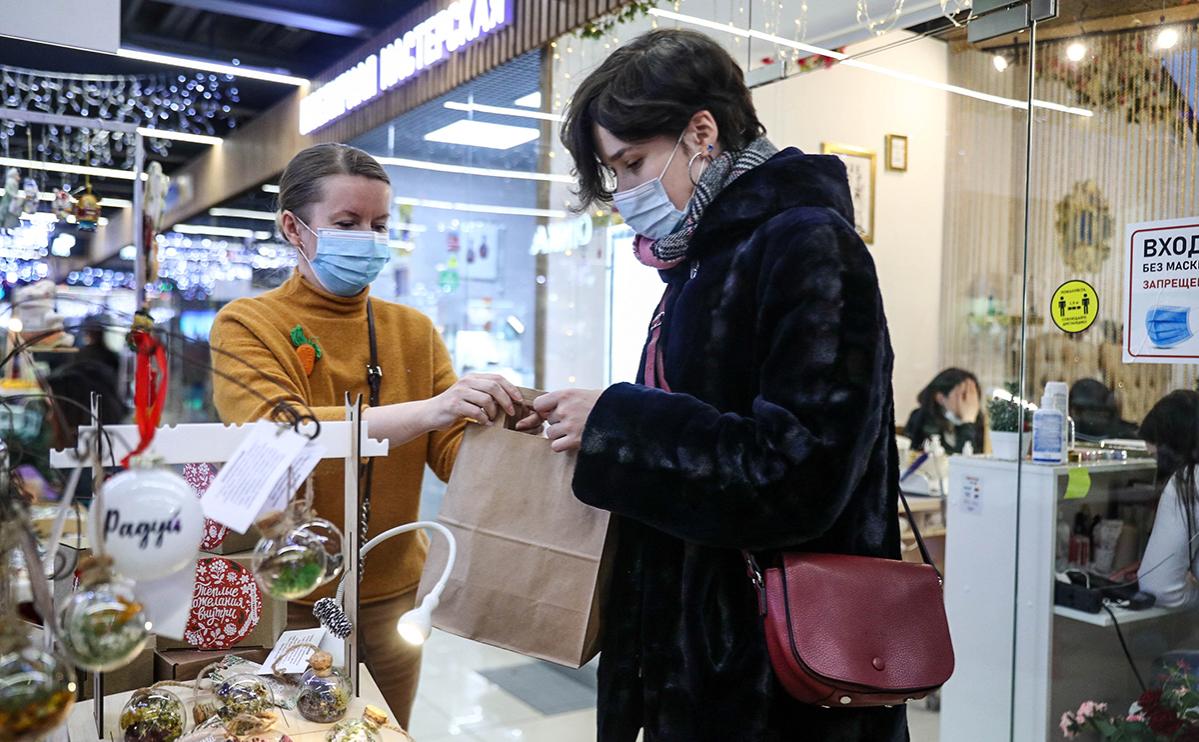 Решетников назвал сроки восстановления доходов россиян