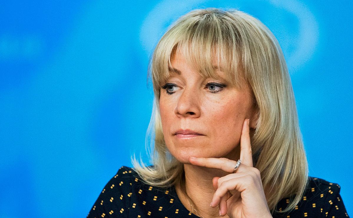 Захарова назвала необоснованной высылку российских дипломатов из стран ЕС