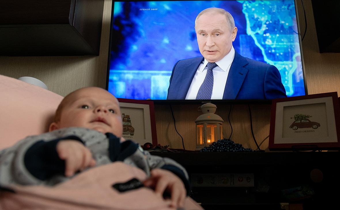 Власти разъяснили правила получения обещанной Путиным выплаты на детей