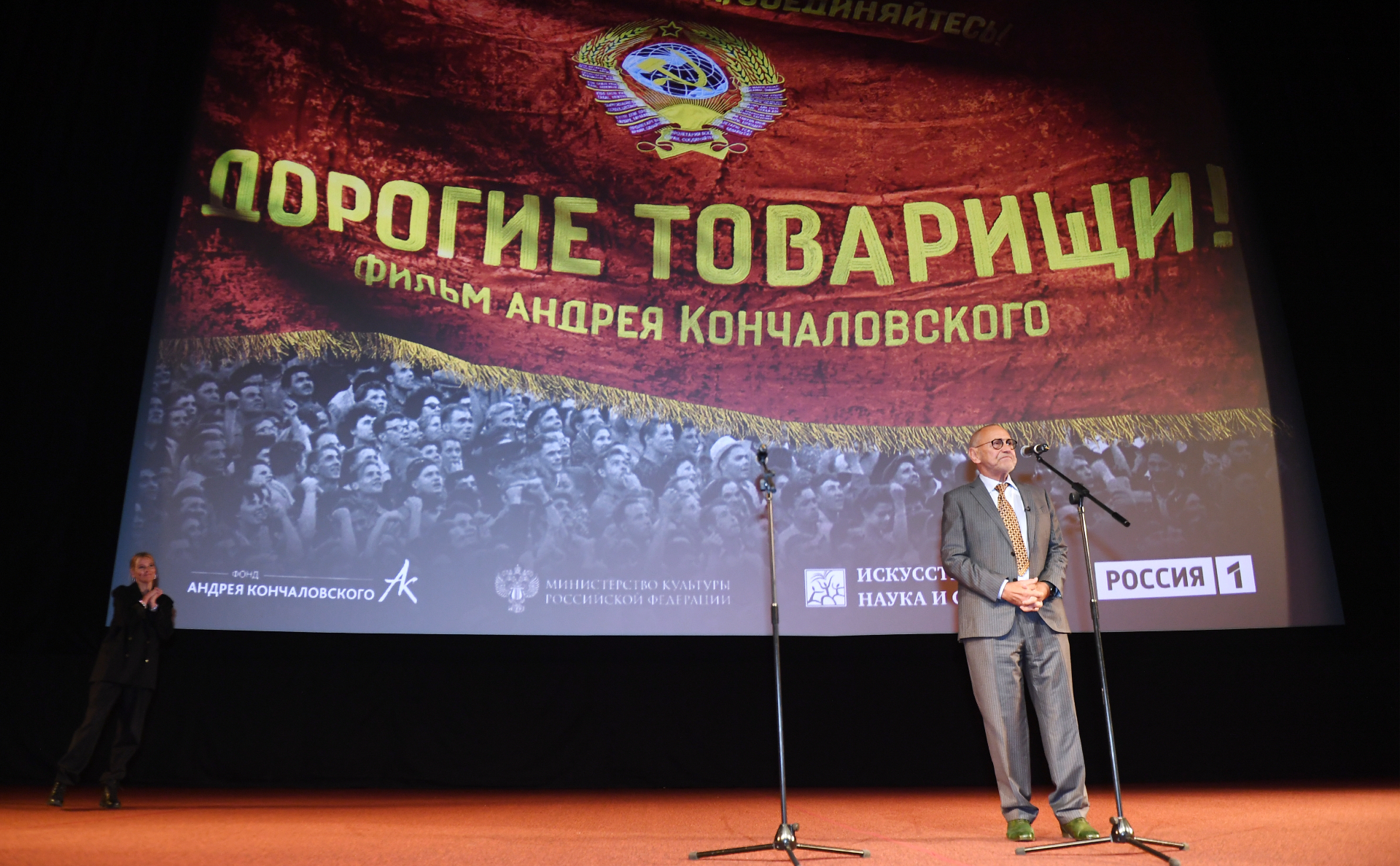 Фильм Кончаловского о Новочеркасске вошел в шорт-лист премии «Оскар»