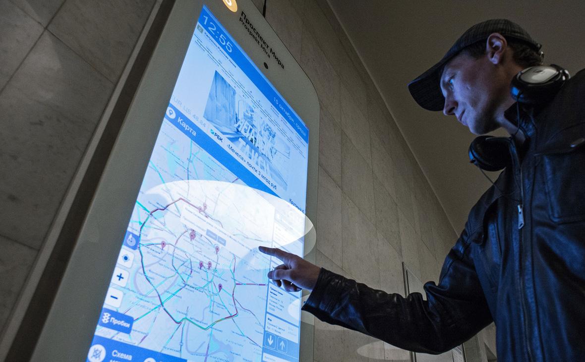 В метро Москвы объяснили закупку экранов для фиксации «праздношатания»