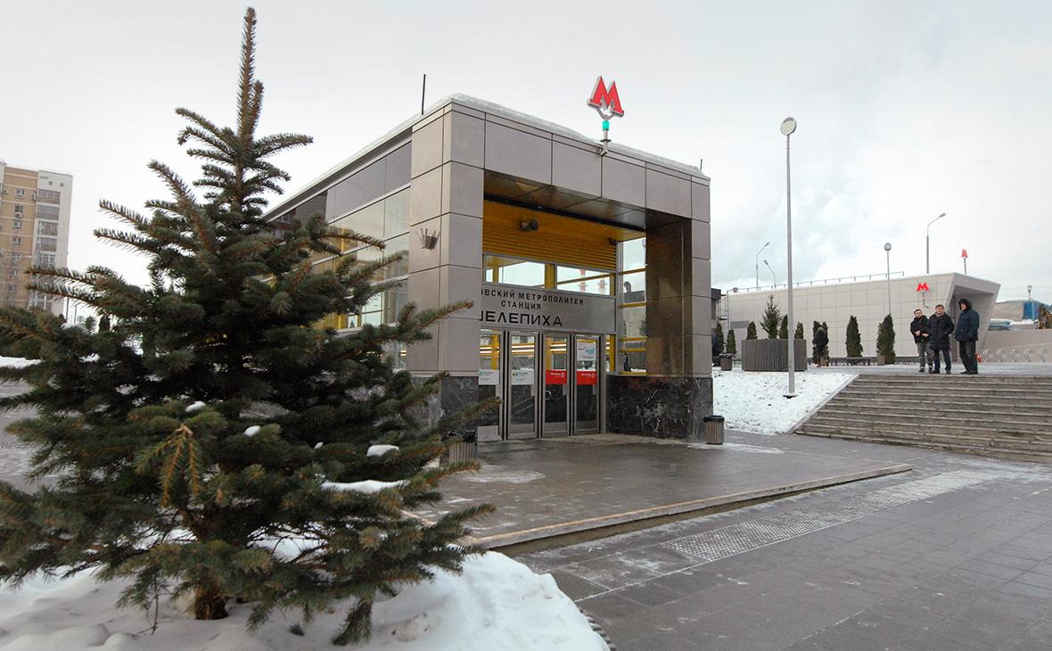 В Москве временно закрыли несколько станций метро