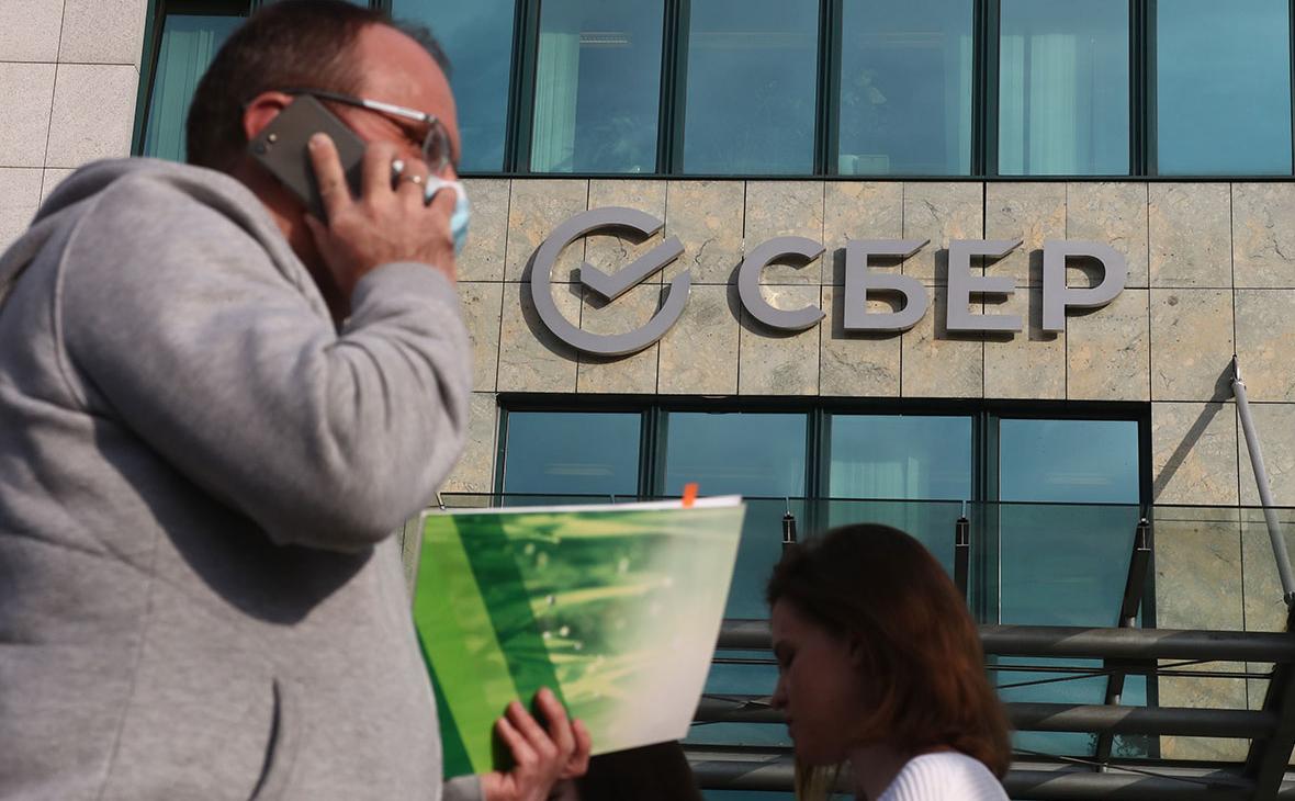 «Сбер» второй год подряд признан самым сильным банковским брендом мира