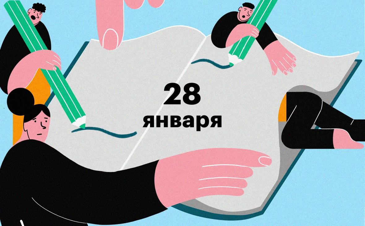 Россиян стало меньше, опрос пострадавших 23 января. Главные новости РБК