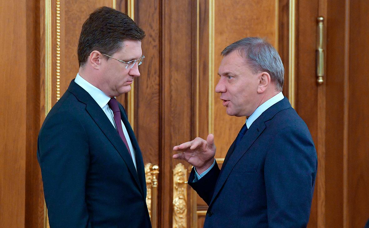 Новак стал куратором «Газпрома» и «Роснефти» в правительстве