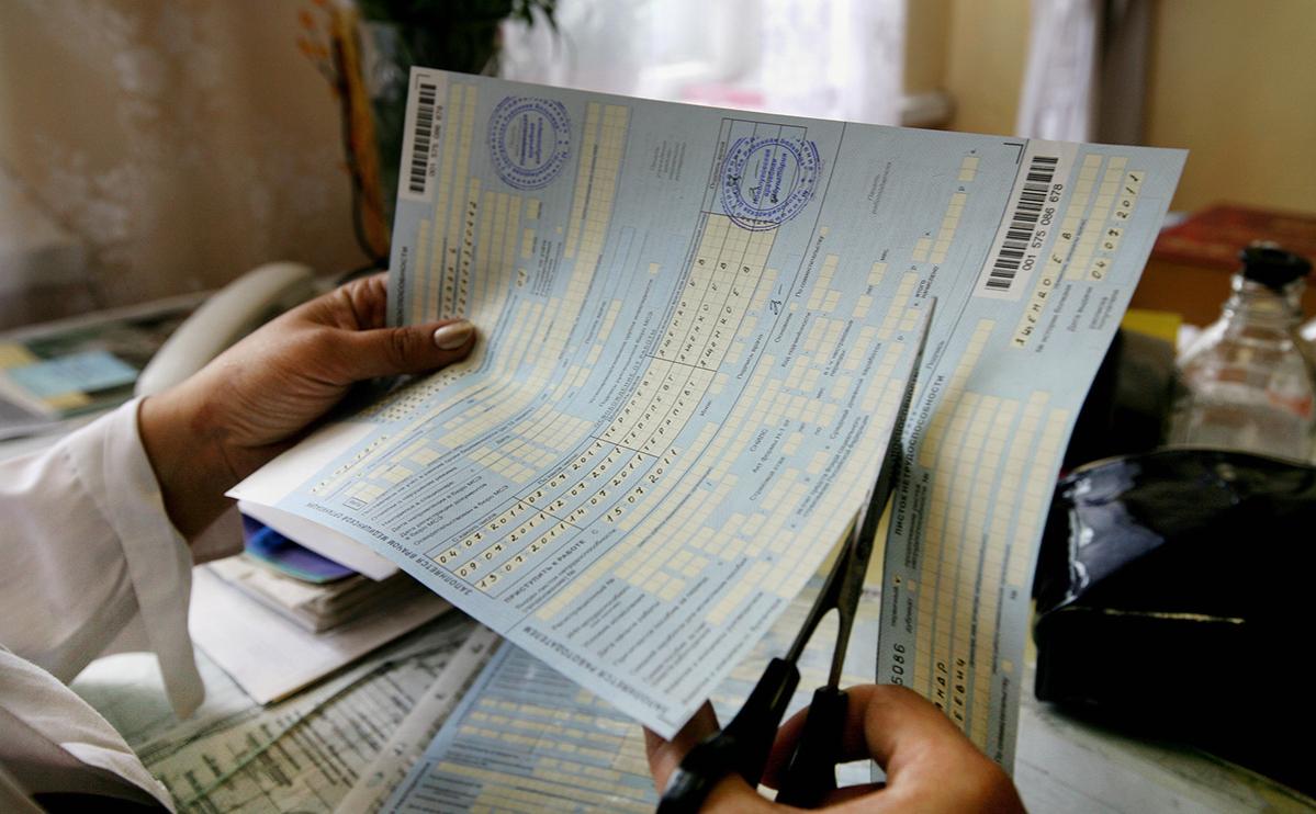 Госдума одобрила законопроект о новом порядке выплаты больничных