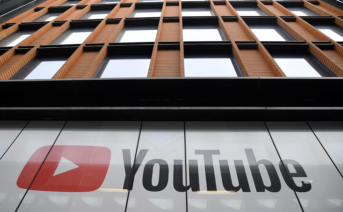 Отказ удалить контент может грозить YouTube потерей до 5-й части выручки