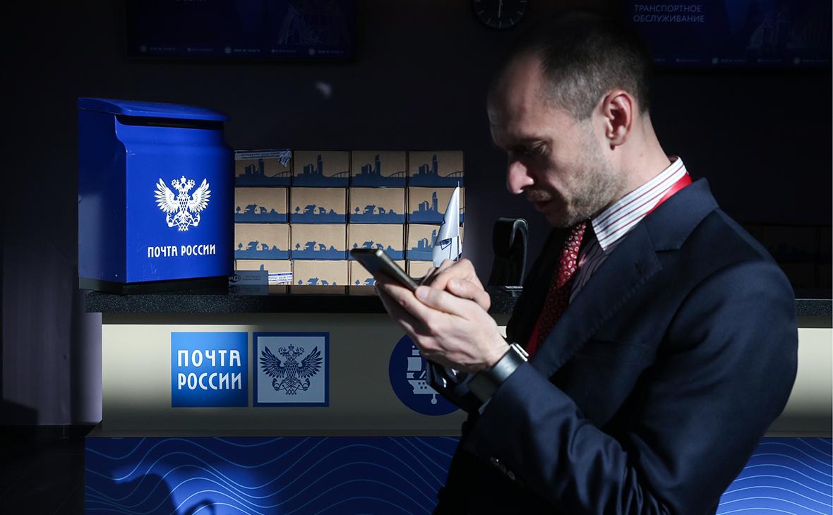 «Почта России» попросила Борисова поддержать отказ от зарубежного софта