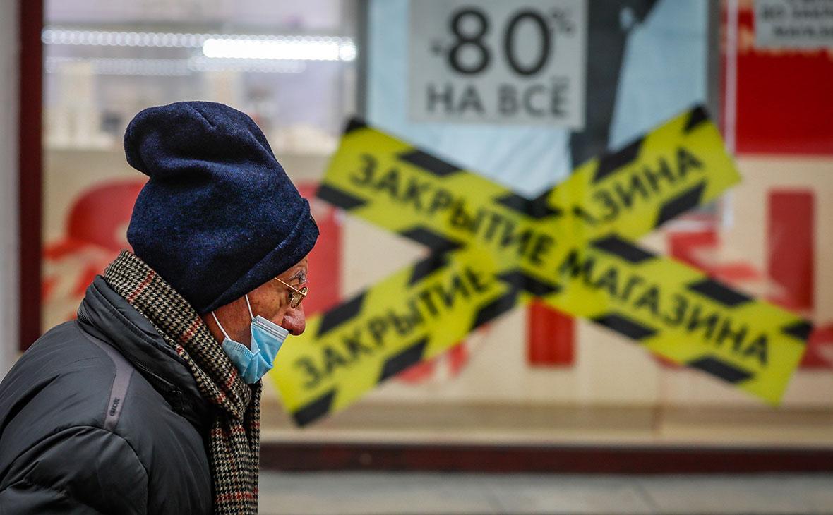 Собянин одобрил пятый пакет мер помощи бизнесу и продлил льготную аренду