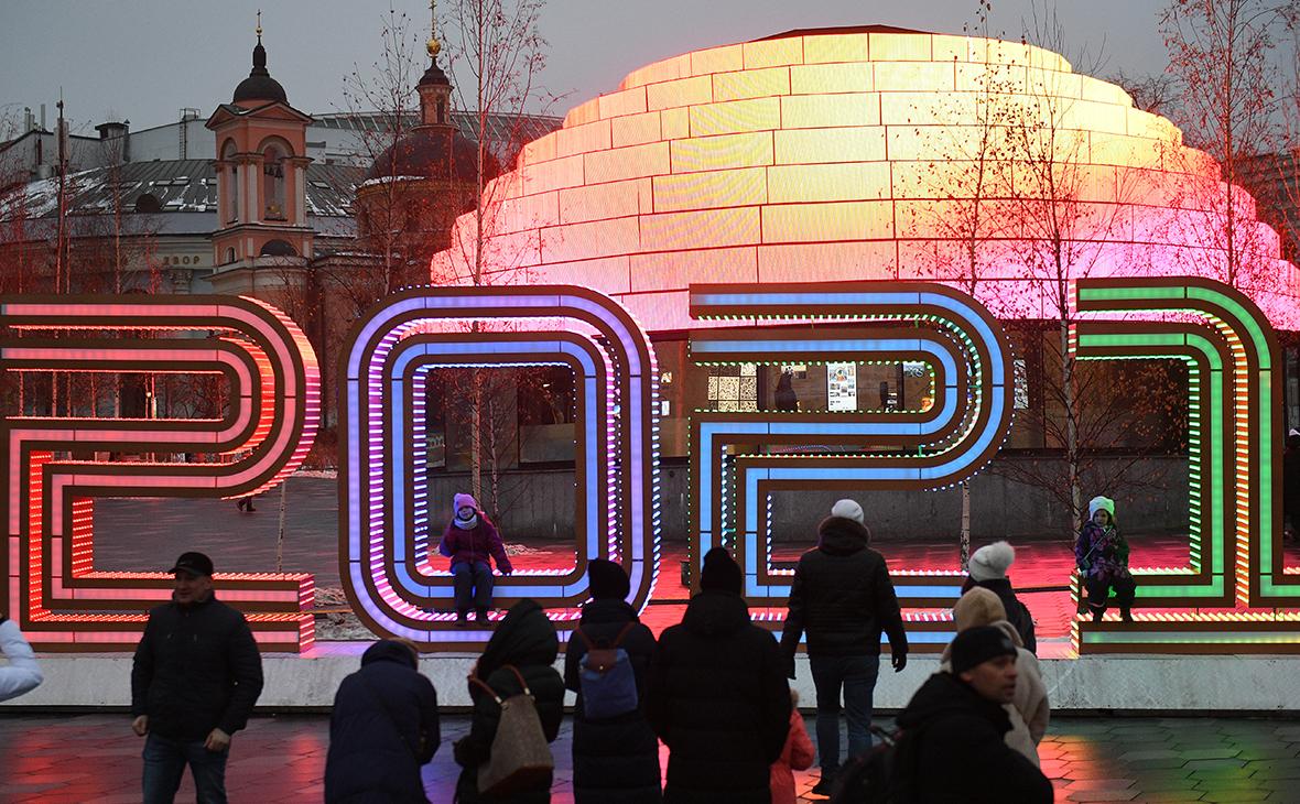 Собянин объявил 31 декабря выходным для бюджетников