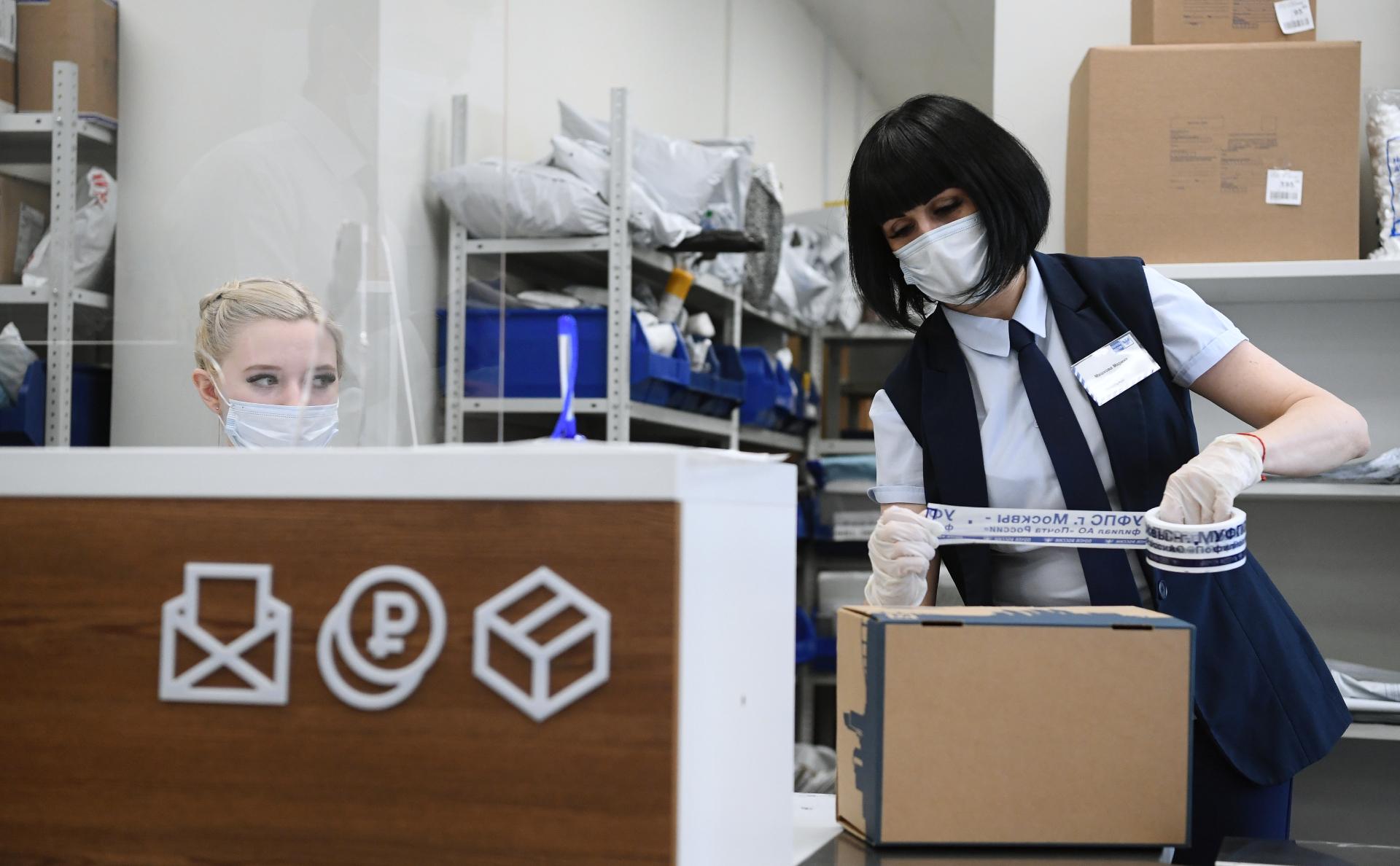 Союз пациентов предложил доставлять рецептурные препараты «Почтой России»