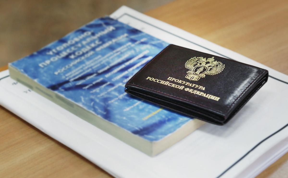 Прокуратура потребовала ликвидировать Всетатарский общественный центр