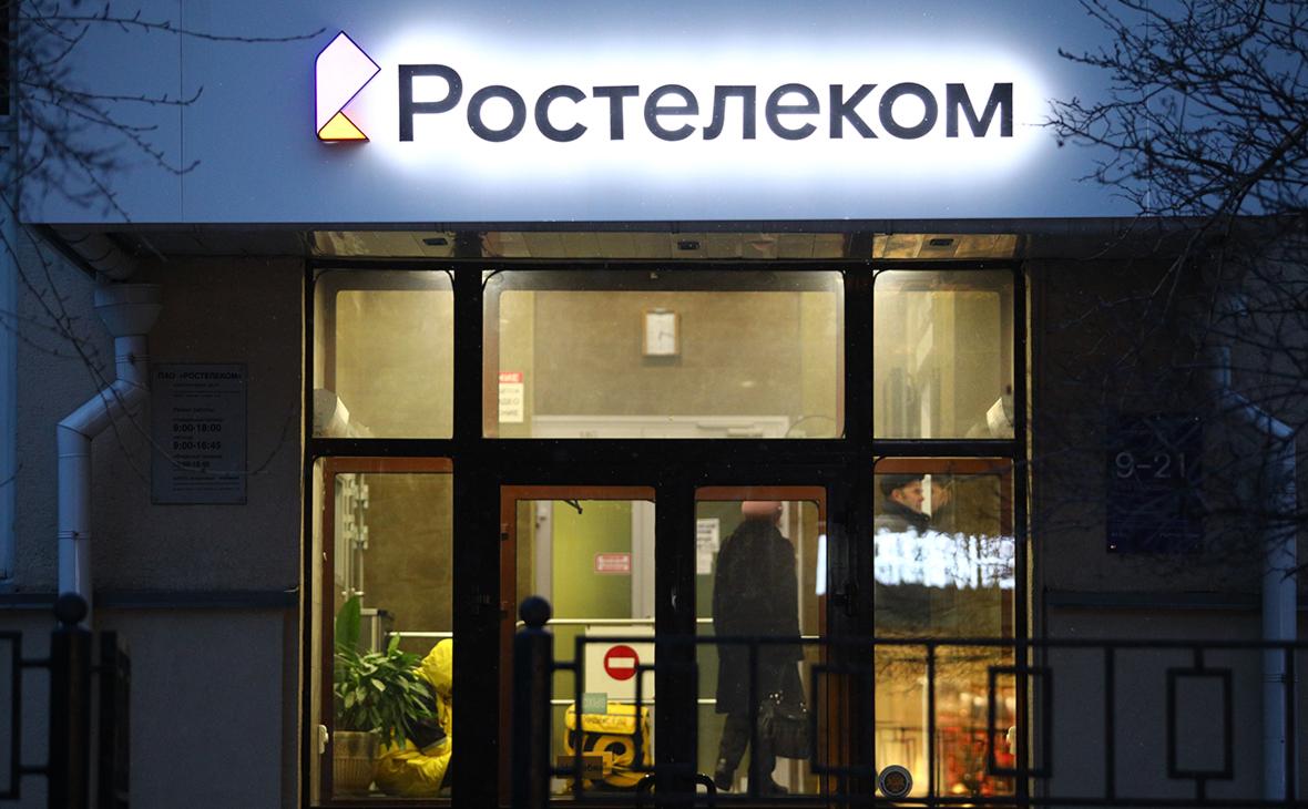 «Ростелеком» рассказал об атаках хакеров на банки и ТЭК через подрядчиков