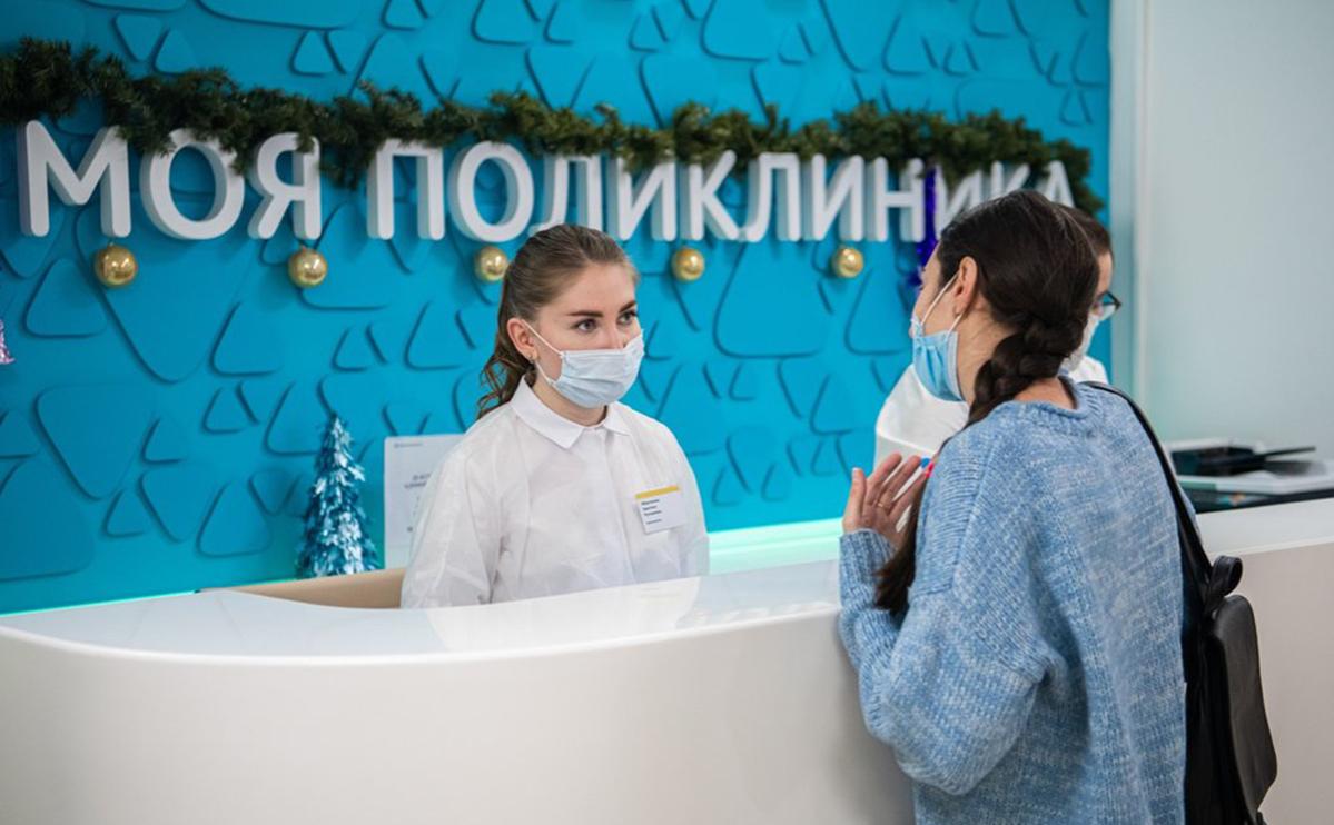 Российские компании сократили набор корпоративных льгот для сотрудников
