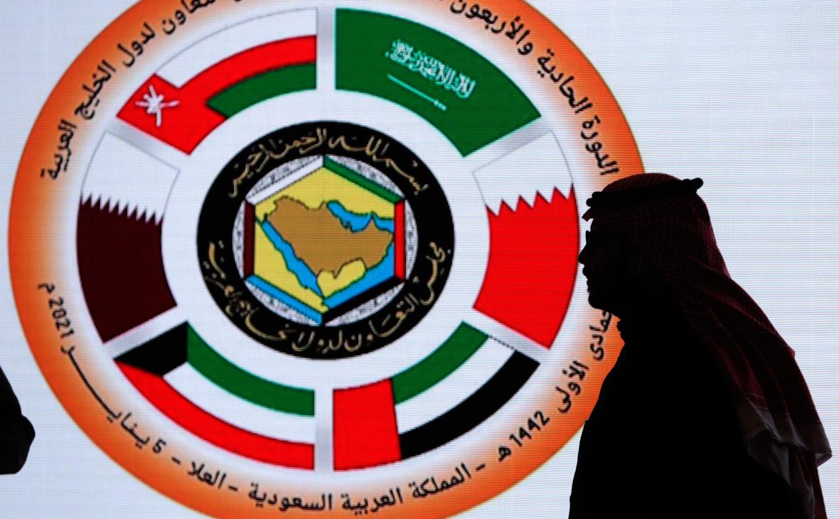 Соседи Катара согласились снять с него дипломатическую блокаду