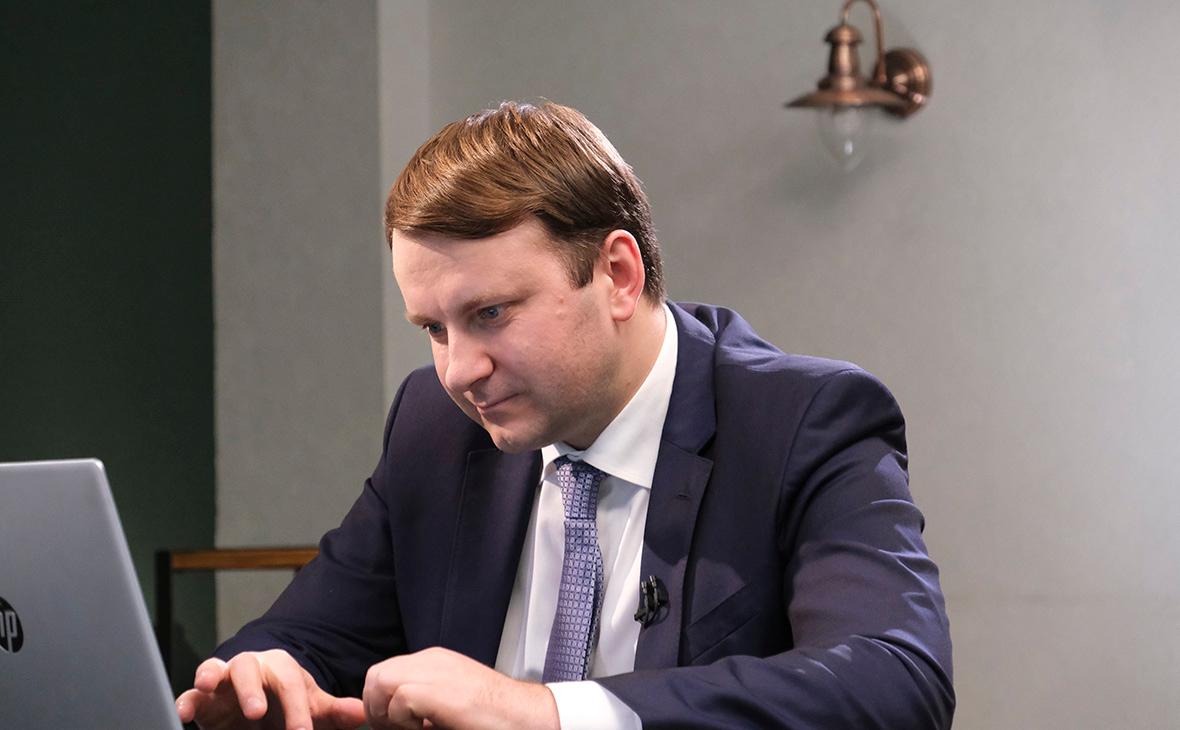 Орешкин возглавил совет директоров «Первого канала» для его оздоровления