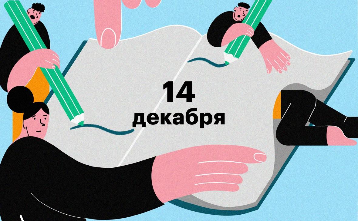 Сбой Google, расследование об отравителях Навального. Главные новости РБК