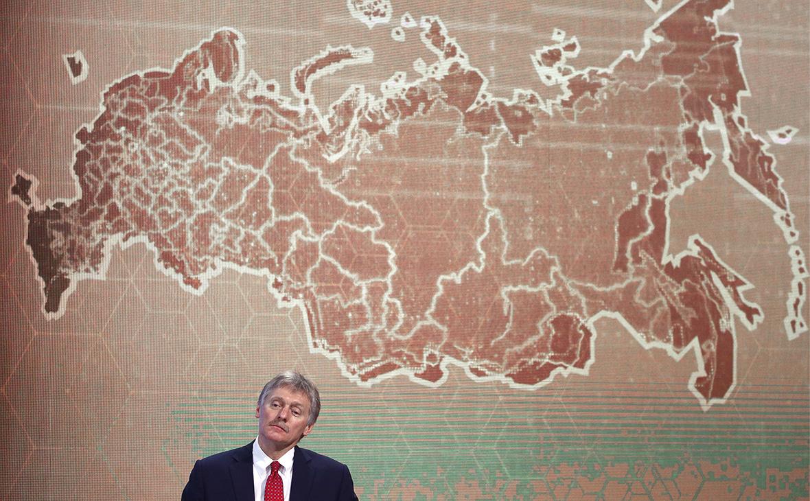 Песков назвал «псевдорасследованием» материал ФБК о «дворце Путина»
