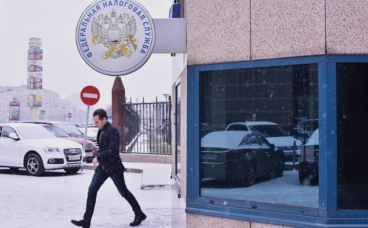 ФНС решила создать отдельную налоговую инспекцию для богатых россиян
