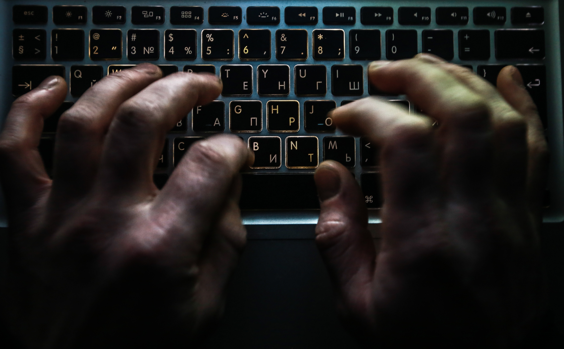Взлом госучреждений США «русскими хакерами» не замечали несколько месяцев