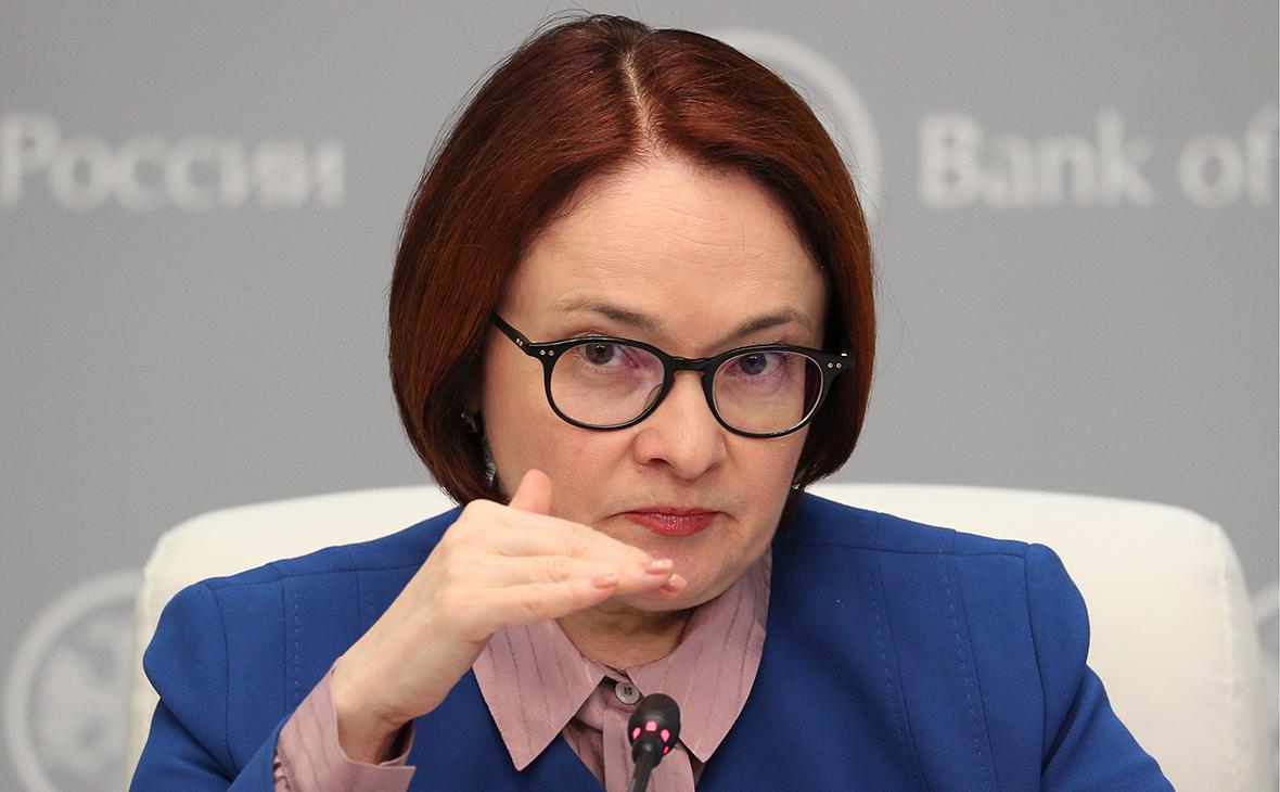 Глава ЦБ выступила против «впаривания» россиянам сложных инвестпродуктов