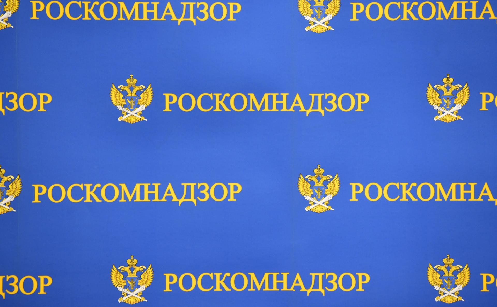 Роскомнадзор вызвал представителей TikTok и Telegram в связи с акциями