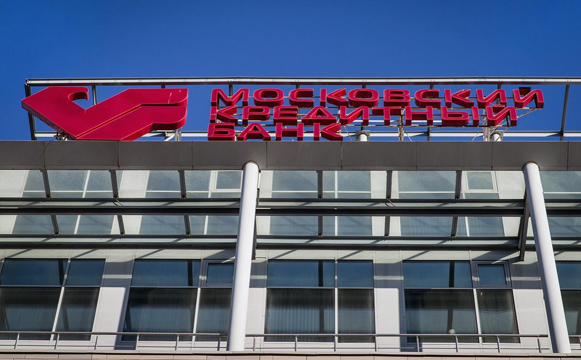 МКБ подтвердил участие в организации кредита на покупку 10% «Восток Ойла»