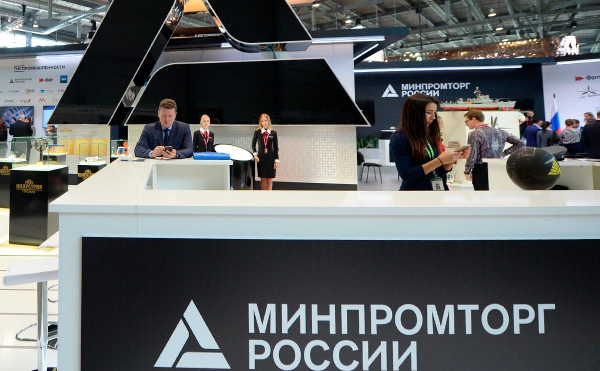 В Москве по делу о взятке задержали двух сотрудников Минпромторга