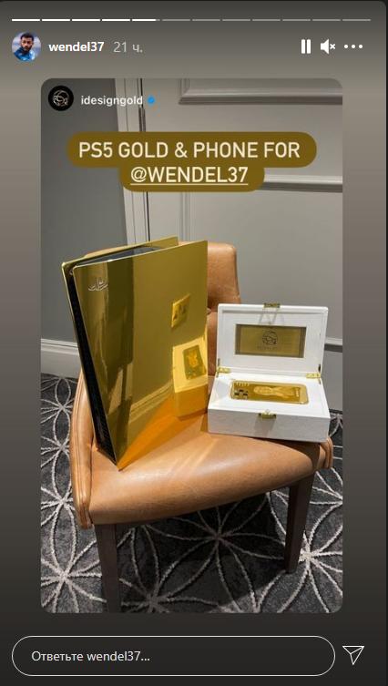 Хавбек «Зенита» Вендел купил PlayStation 5 и айфон из 24-каратного золота