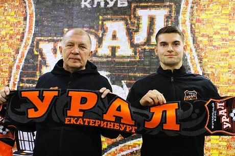 Вингер сборной Косово Ибрахимай перешел в «Урал»