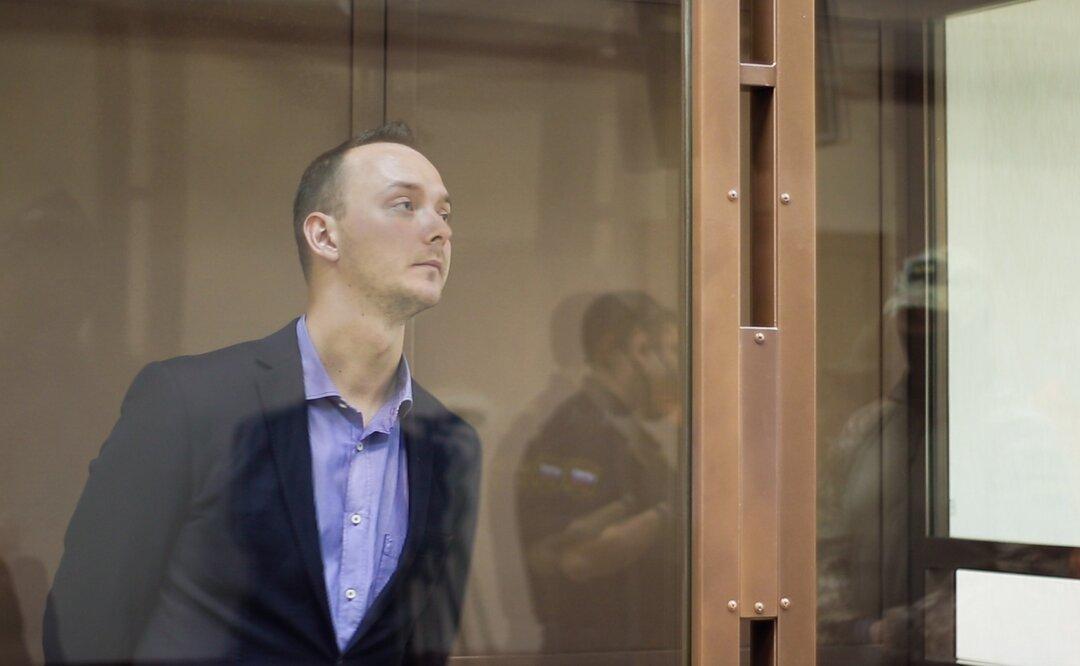 ФСБ хочет проверить секретность данных в деле Сафронова