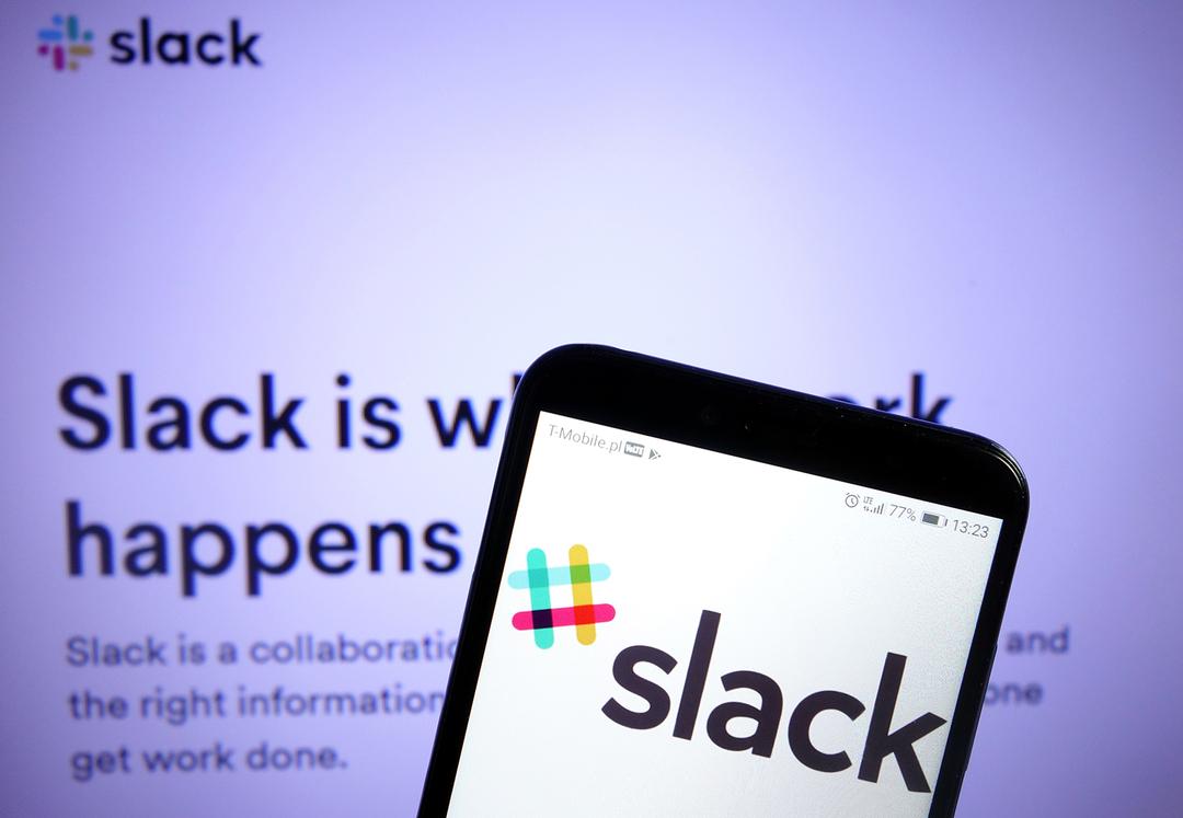 «Брак на небесах». Крупный разработчик Salesforce купит мессенджер Slack за $27,7 млрд