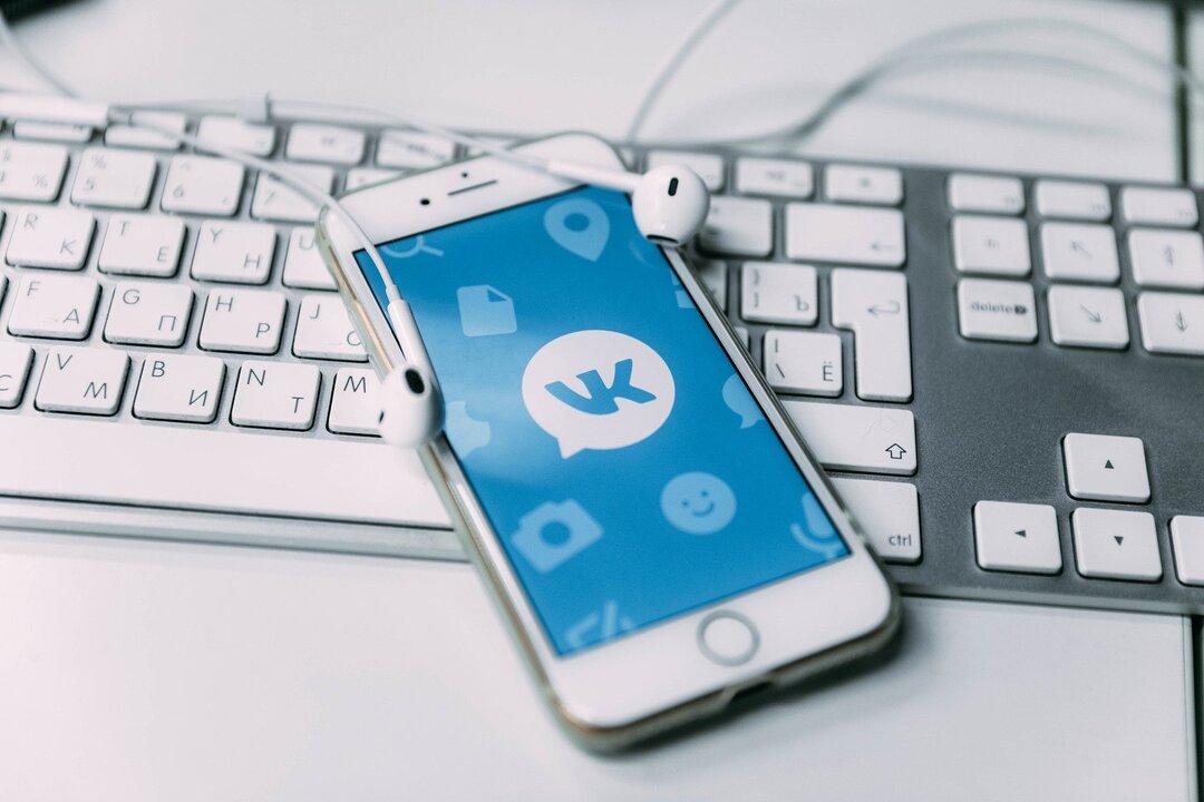 Евросоюз внёс Telegram и «ВКонтакте» в список сервисов с пиратским контентом