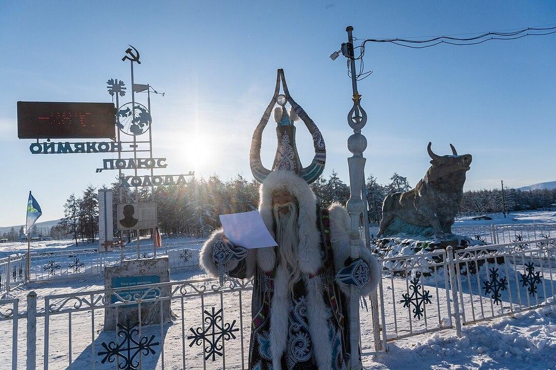 В самой холодной точке России появится международный туристический центр