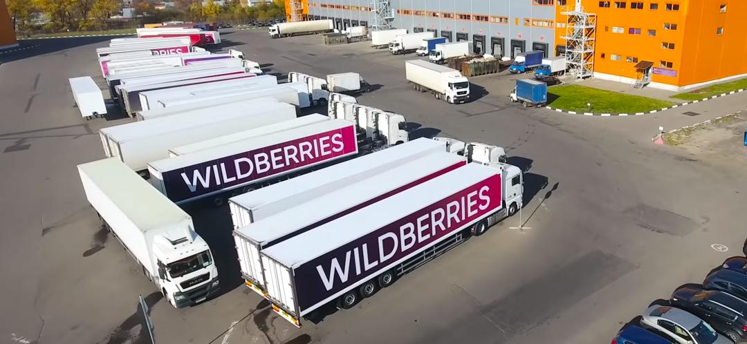 Wildberries решил обзавестись банком