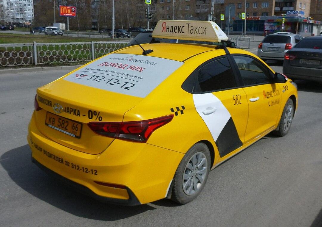 Данные десятков тысяч водителей «Яндекс.Go» утекли в Сеть