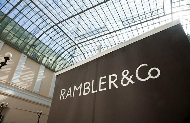 Гендиректором Rambler Group станет Татьяна Доброхвалова