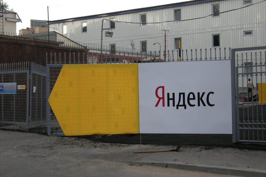 ФАС проверит все поисковики на нарушения из-за дела «Яндекса»
