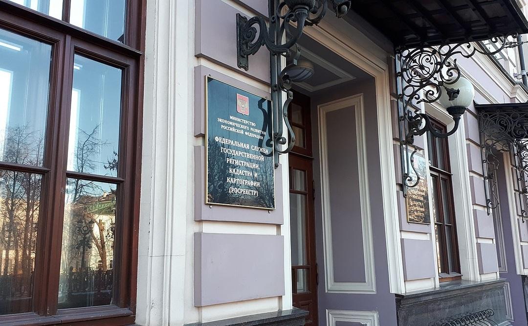 В России захотели сделать бесплатными выписки из реестра недвижимости. Но не для всех