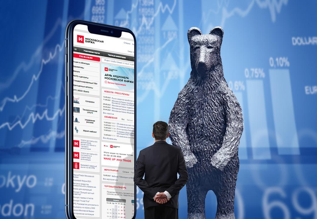 Почему не все российские IPO оказались удачными и чего ждать инвесторам
