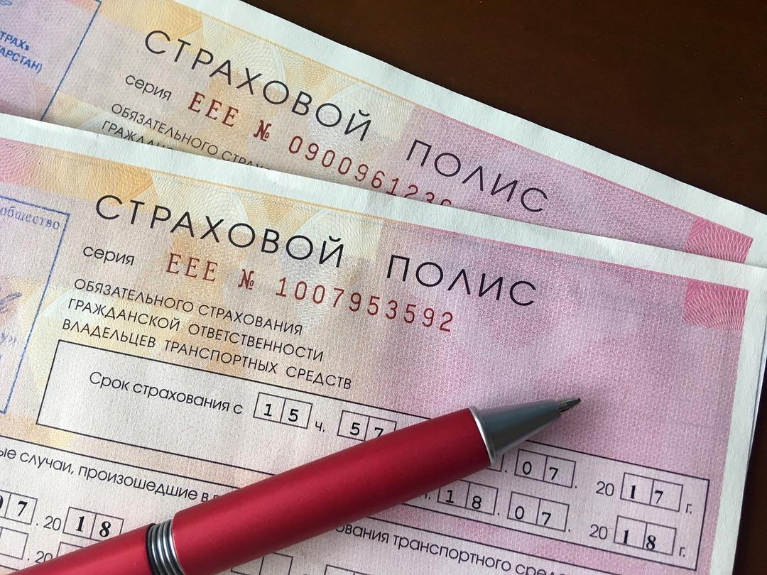Россиян решили освободить от обязательного техосмотра для получения ОСАГО