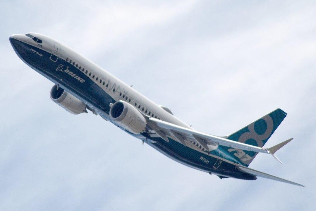 Boeing выплатит $2,5 млрд за прекращение уголовного дела о крушении лайнеров 737 MAX